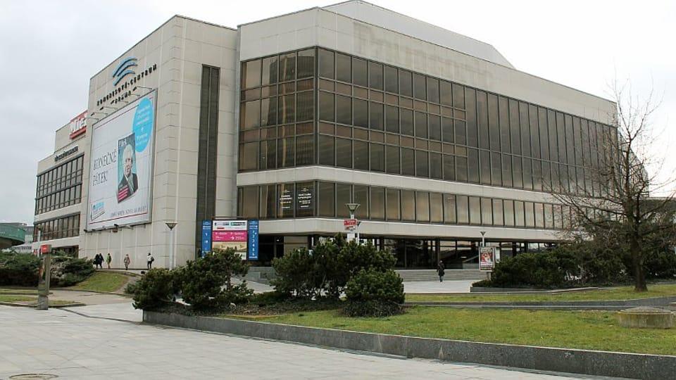 История пражского Конгресс-центра  (бывшего Дворца культуры) началась в 1975 году,  когда правительство выпустило постановление о его строительстве.  (Фото: Олег Фетисов)