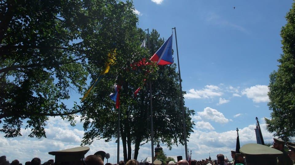 Место сражения,  Фото: Мартина Била,  Чешское радио - Радио Прага