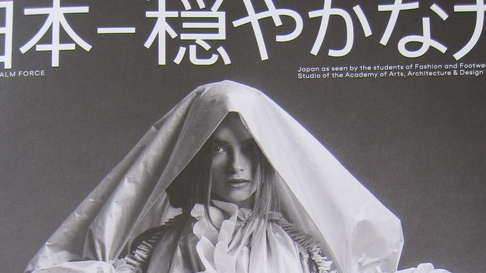 Коллекция «Япония: Тихая сила»,  Фото: Вирджиния Варгольская,  Чешское радио - Радио Прага