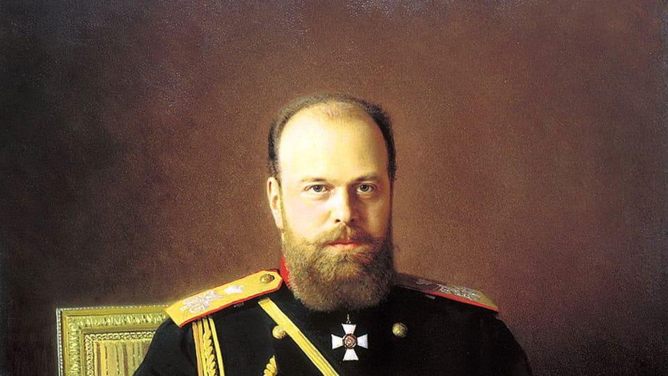 Александр III,  фото: открытый источник