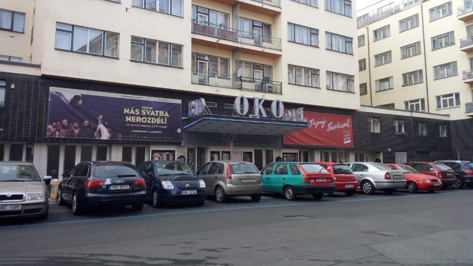 Кинотеатр BIO OKO,  фото: Юлия Маслова