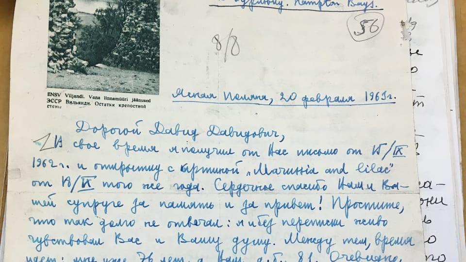 Рукопись письма Валентина Булгакова к Давиду Бурлюку,  Фото: архив Евгения Деменка
