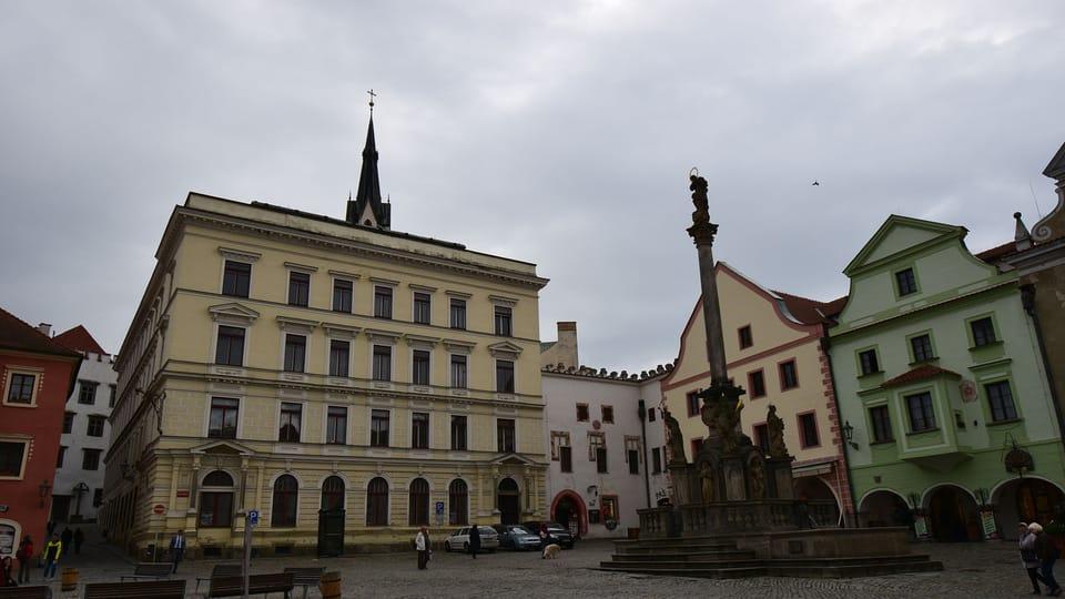 Чешский Крумлов,  Фото: Ондржей Томшу