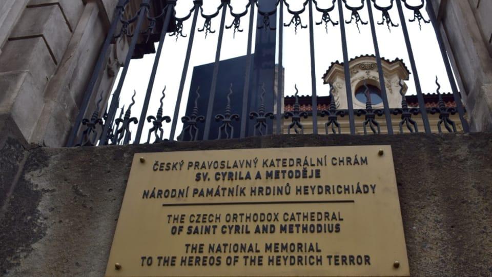 Мемориальная доска,  фото: Екатерина Сташевская