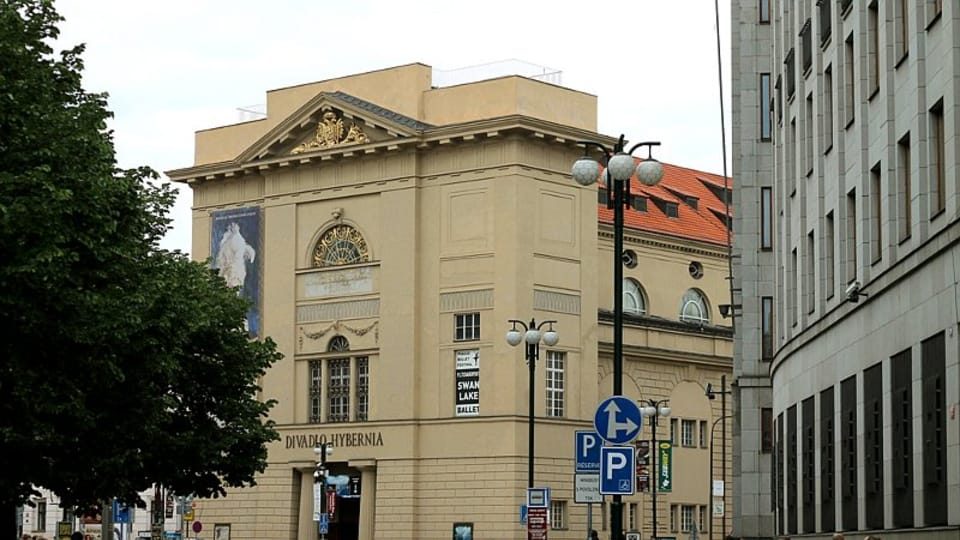Театр «Гиберния»  (Фото: Олег Фетисов)