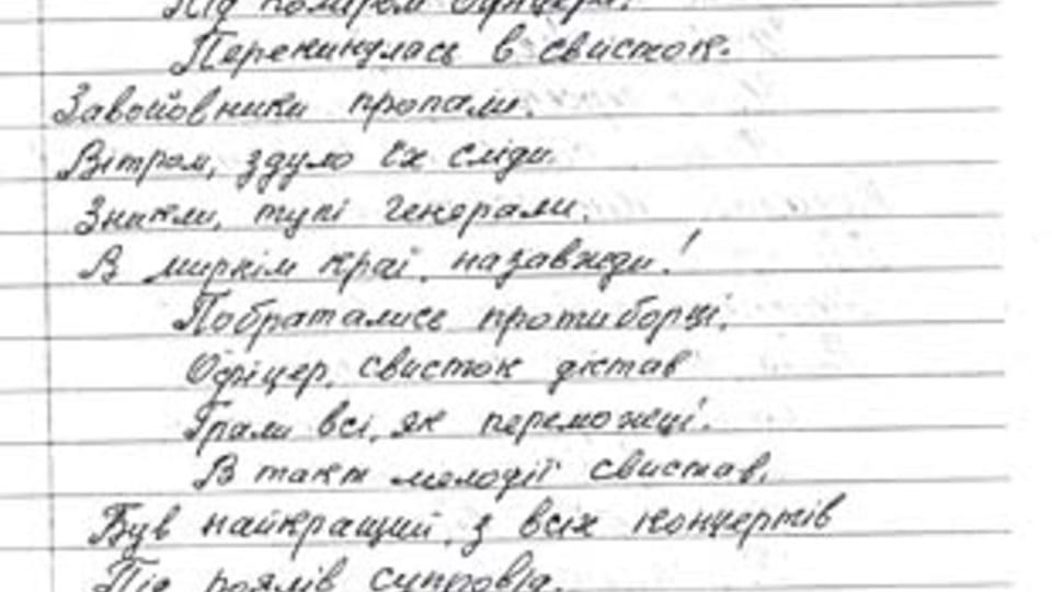 Письмо  (2 стр.) прислал Алдас Мазетис