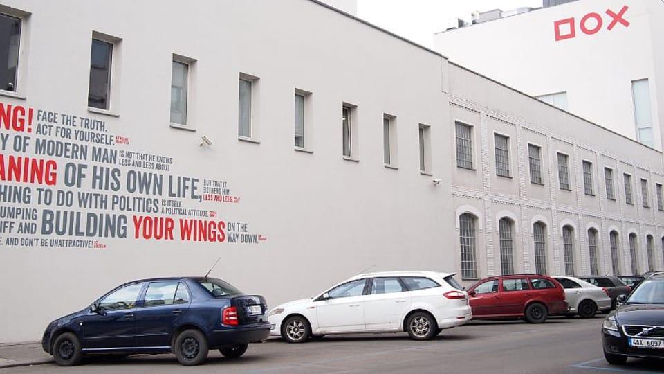 Центр современного искусства DOX,  Фото: Ольга Васинкевич,  Чешское радио - Радио Прага