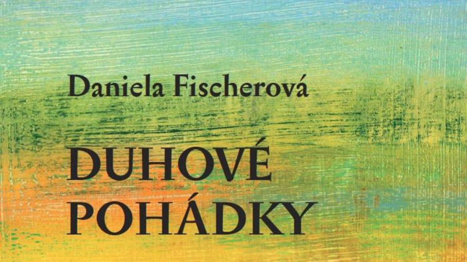 «Радужные сказки»,  фото: Архив Иваны Пехачковой