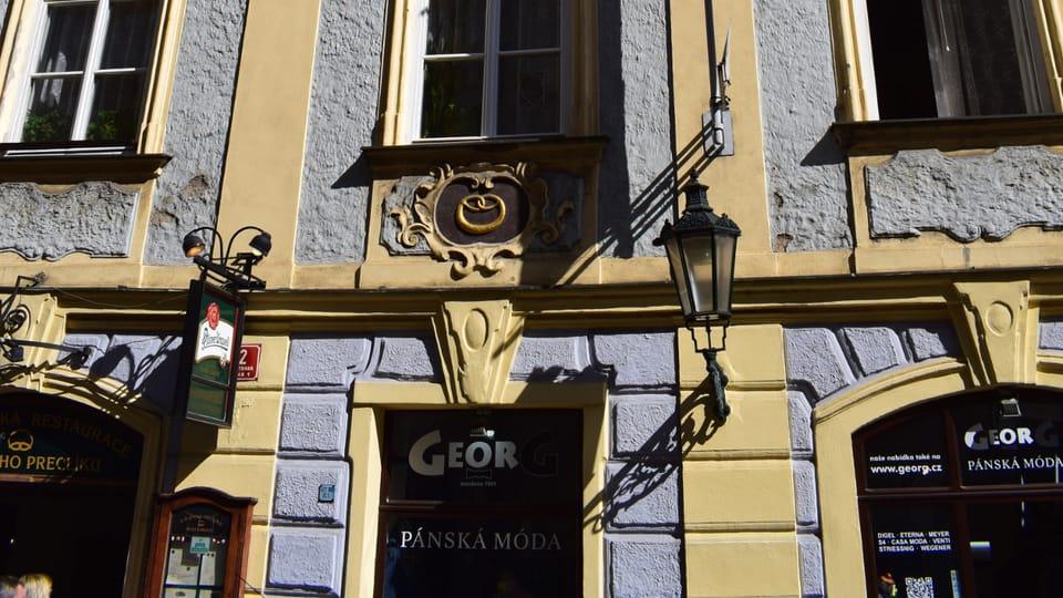 Дом У золотого бублика,  фото: Екатерина Сташевская