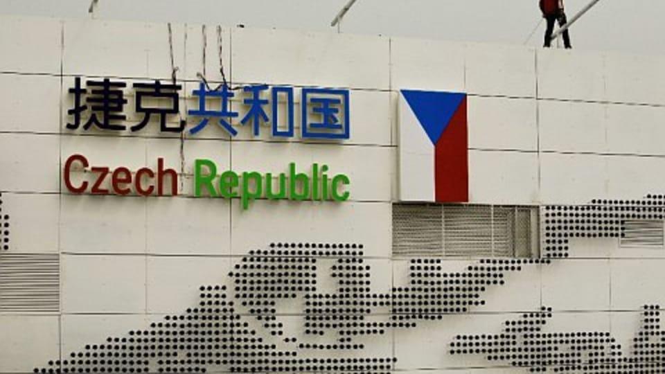 Фото: www.czexpo.cz