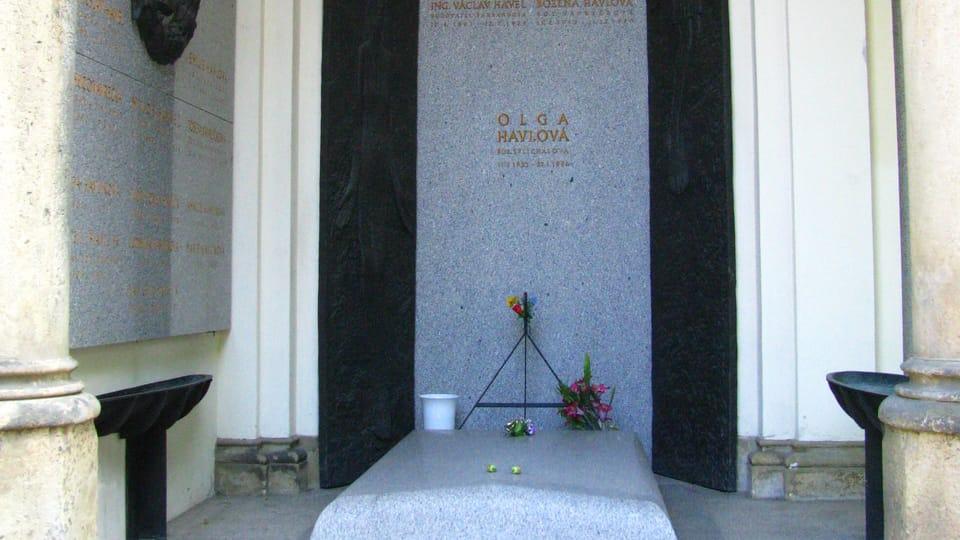 Могила Ольги Гавловой  (Фото: Кристина Макова)
