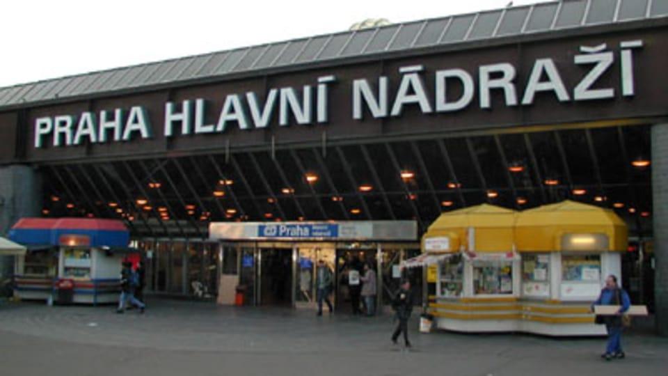 Главный вокзал  (вход)