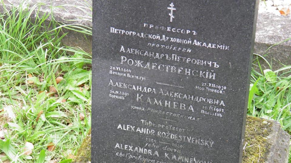 Могилы русских эмигрантов   Фото: Антон Каймаков,  Radio Prague International