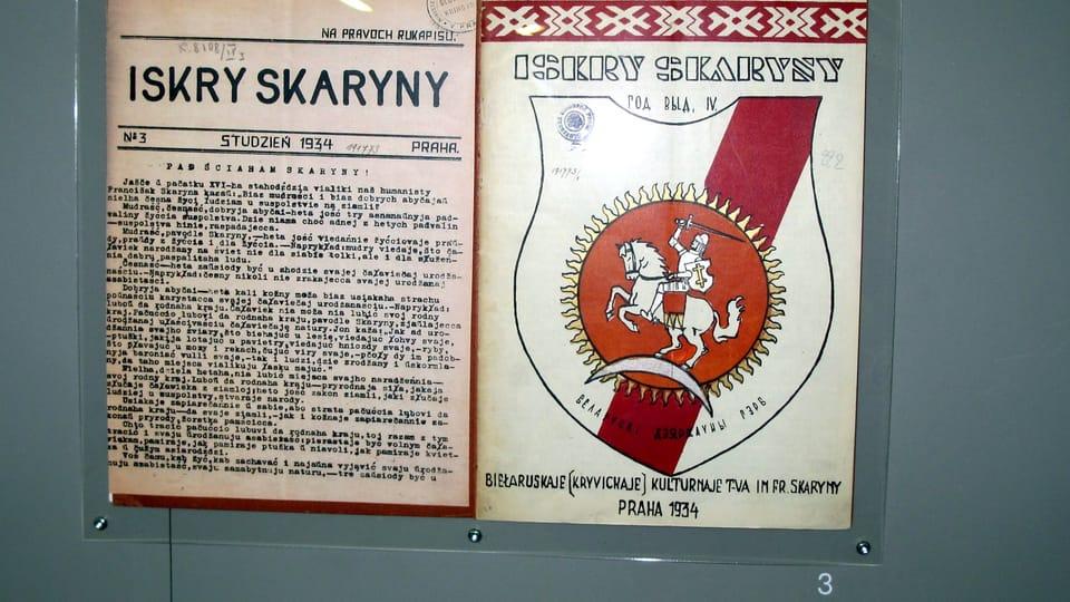 Выставка «Zkušenost exilu»,  Фото: Катерина Айзпурвит,  Чешское радио - Радио Прага