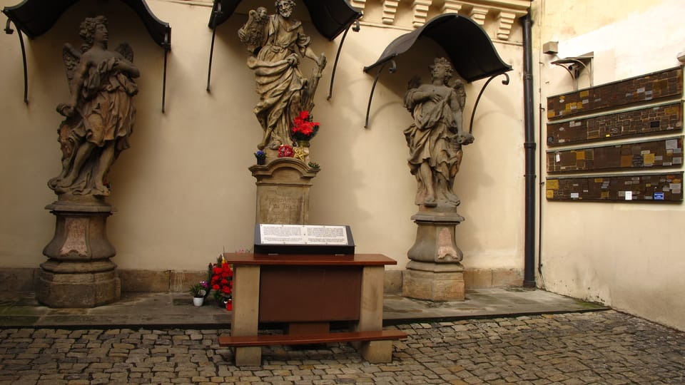Статуя Иуды Фаддея  (Фото: Кристина Макова)