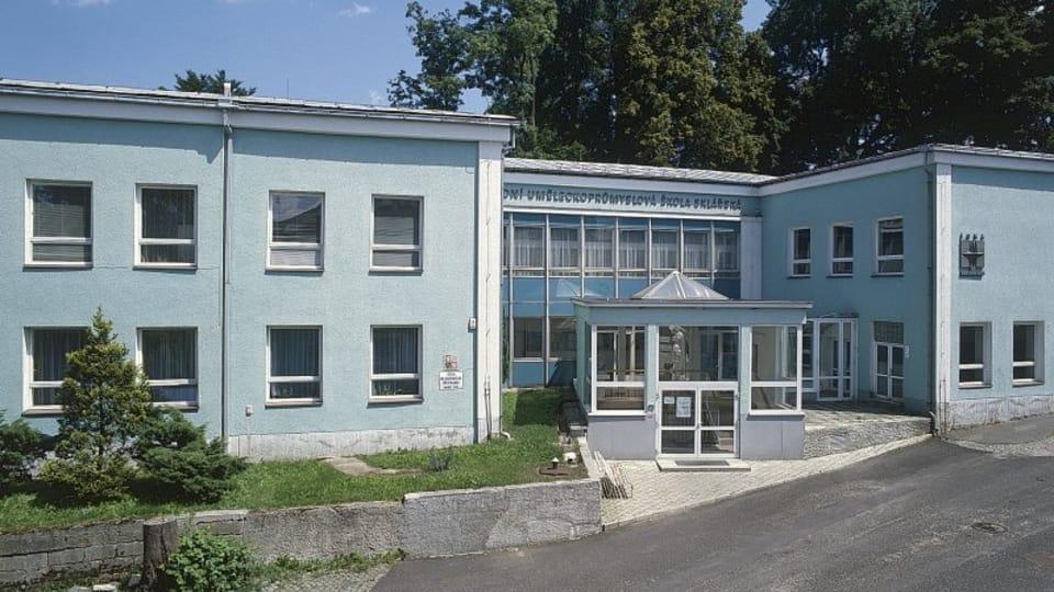 Художественно-промышленная школа в Каменицком Шенове,  фото: СУПСС Каменицкий Шенов