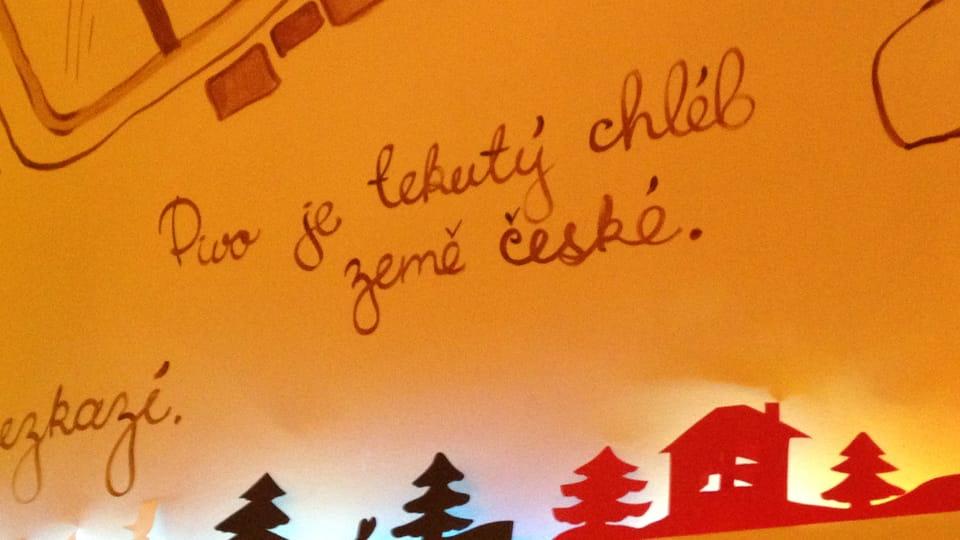 Интерьер ресторана «Карловы пивовары»,  Фото: Катерина Айзпурвит,  Чешское радио - Радио Прага