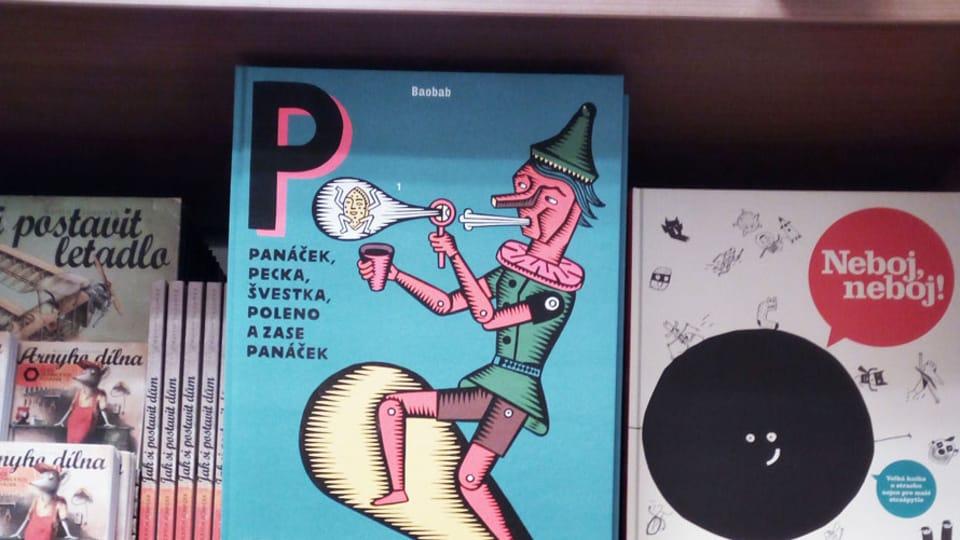 Книги издательства Baobab,  фото: Юлия Маслова