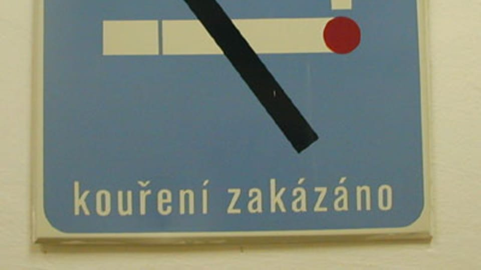 koureni_zakazano1_0.jpg?itok=A7uuJ-qu&ti