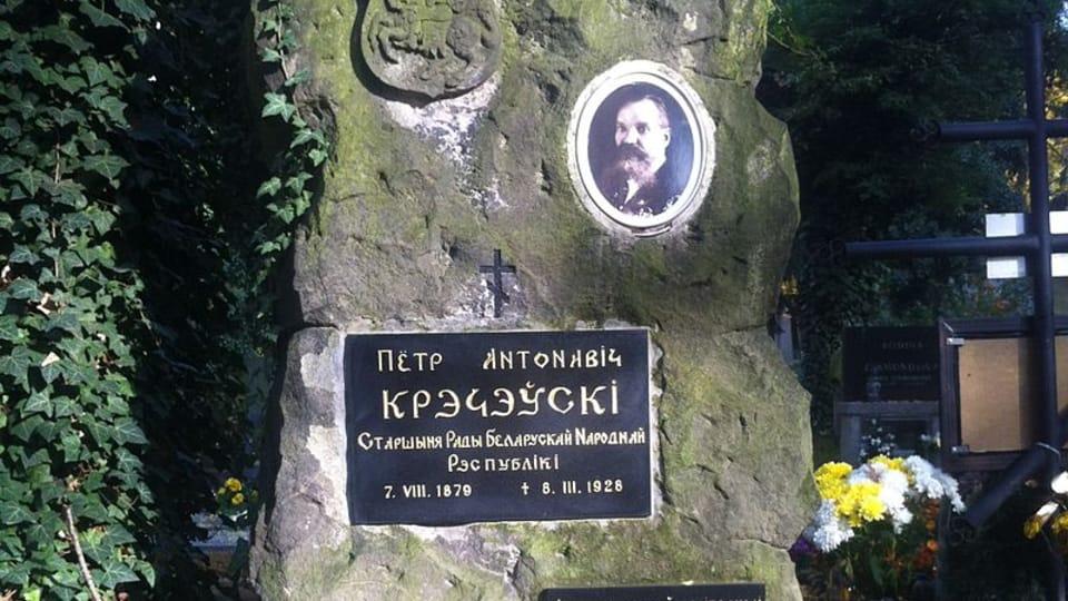 Могила Петра Крачевскага в Праге,  фото: Pryvid CC BY-SA 4.0