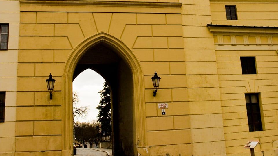 Замок в Кромержиже,  фото: Вит Поганка