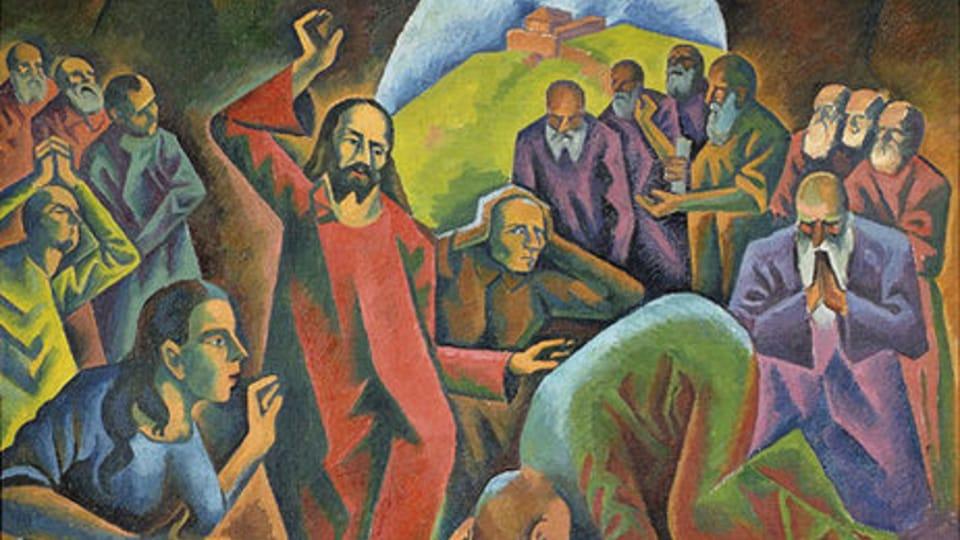 «Воскрешение Лазаря»,  1911 г.  (Фото: Wikimedia Commons,  Free Domain)