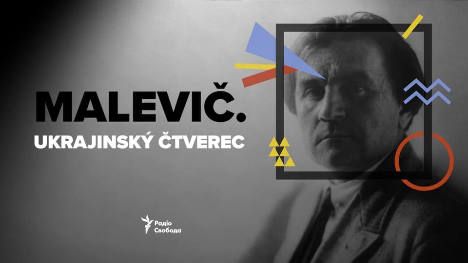 Малевич,  фото: Неделя украинского кино