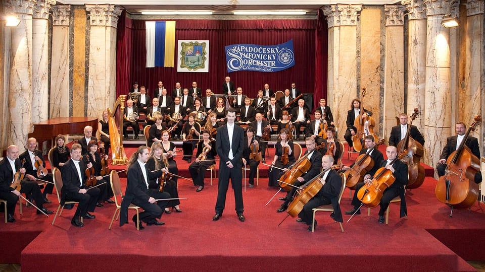 Концертный зал «Казино»,  Фото: Мирослав Свитек,  открытый источник