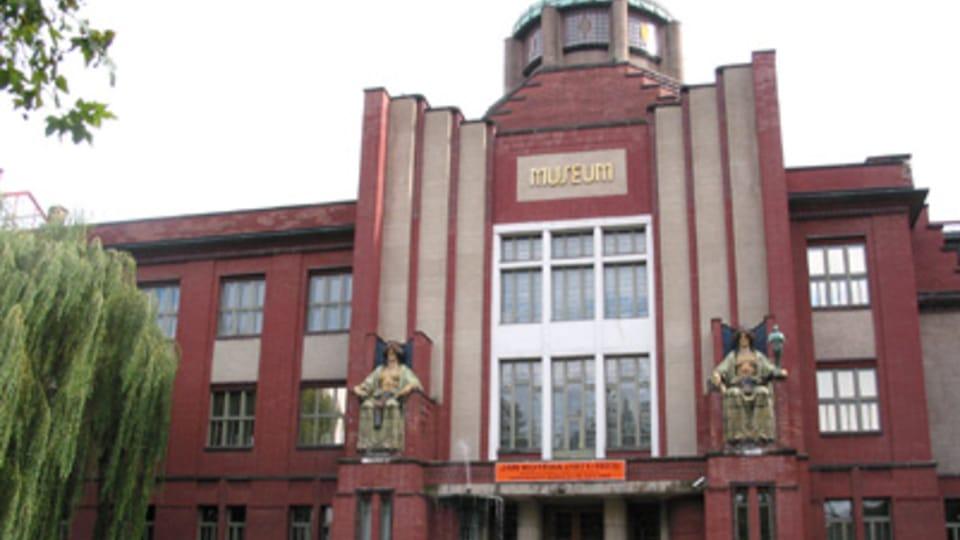 Музей Восточной Чехии архитектора Йозефа Гочара
