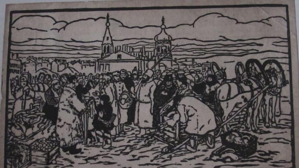 Фердинанд Михл: Красбоярск,  открытка  (Фото: Либерецкая галерея)