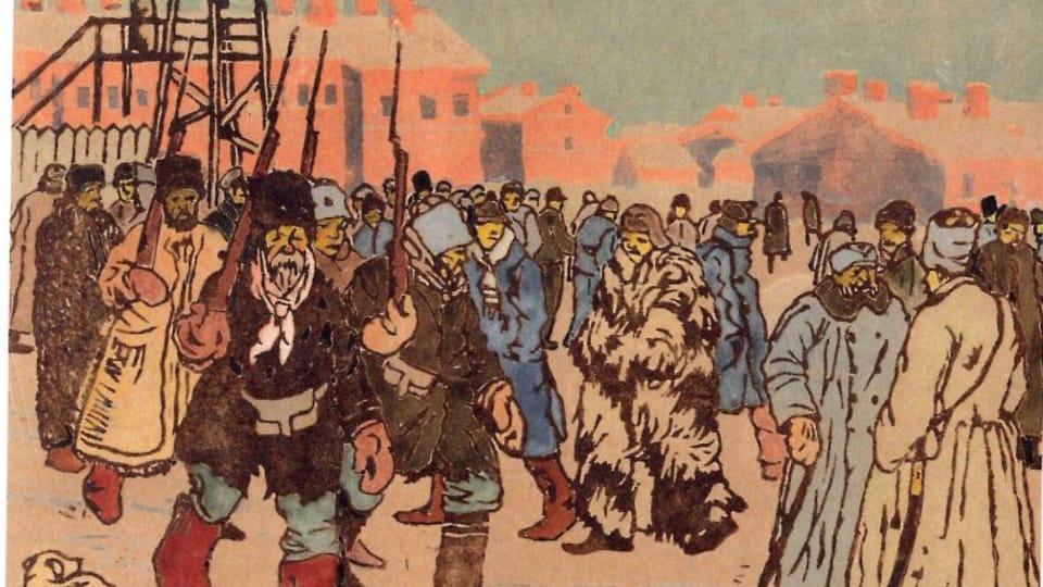 Александр Дробик: «Лагерная сцена»,  1916,  лагерь Военный городок недалеко от Красноярска  (Фото: Либерецкая галерея)