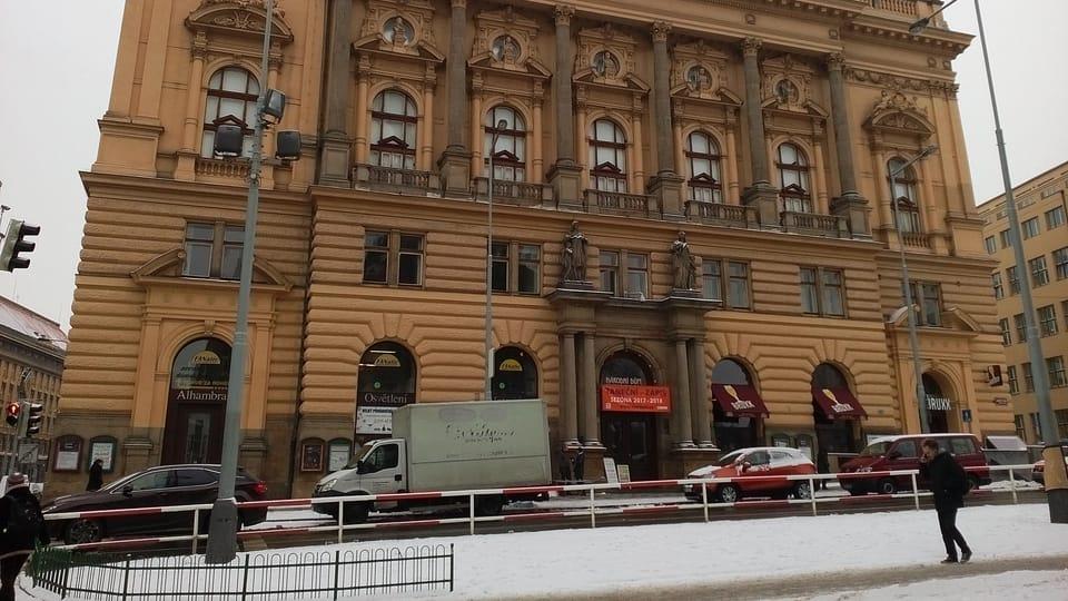 Народной дом,  фото: Екатерина Сташевская