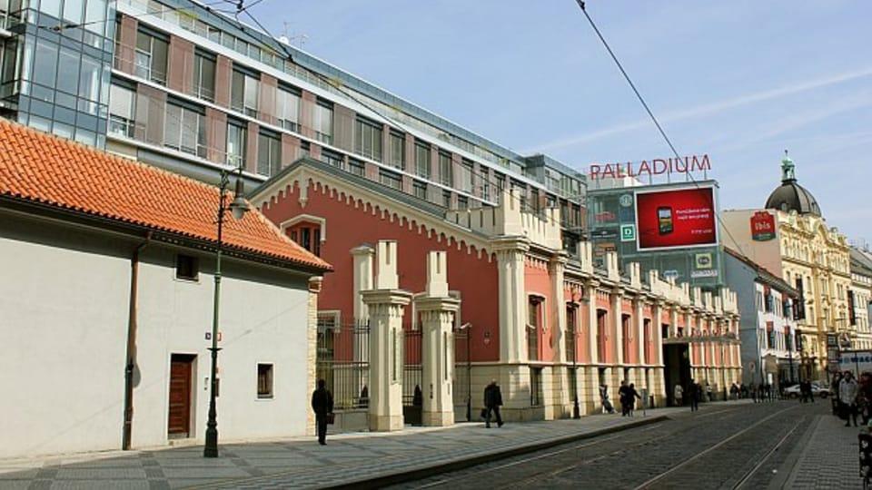 Palladium  (Фото: Алина Алтухова)