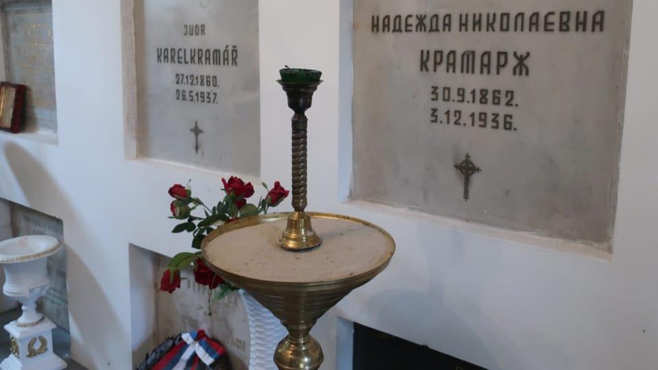 Фото: Jekaterina Staševska