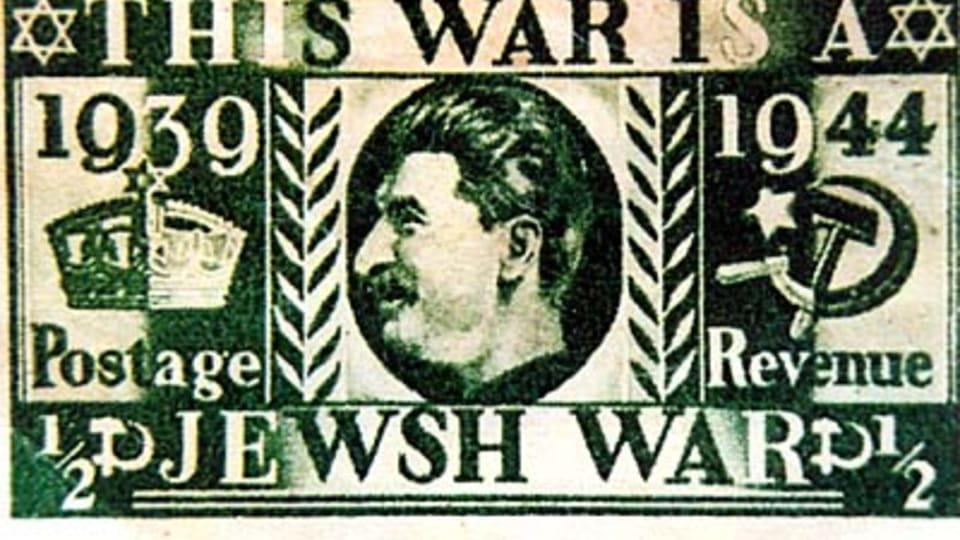 Фальшивная британская юбилейная почтовая марка