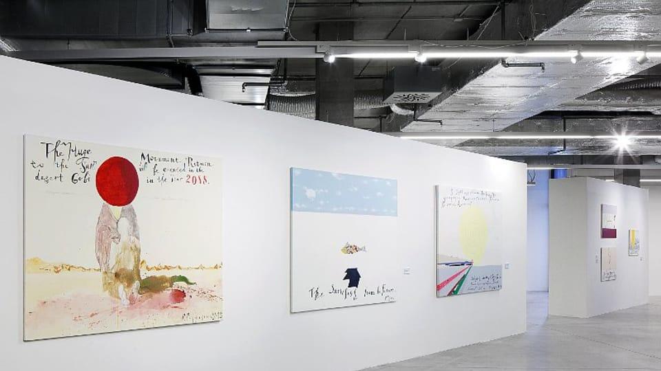 Выставка Павла Пепперштейна Memory,  фото: остравская галерея «Плато»
