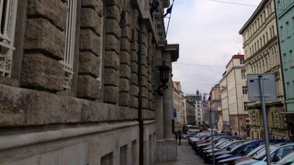 «Печеков дворец»  (Pečkův palác)  (Фото: Олег Фетисов,  olegfetisov.com)