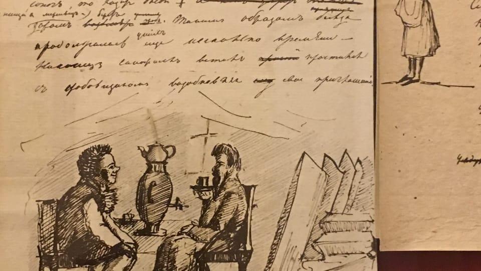 черновики и рисунки поэта,  хранящиеся во Всероссийском музее А. С. Пушкина в Санкт-Петербурге,  фото: Катерина Айзпурвит