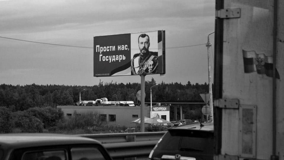 Фото: Дана Кындрова