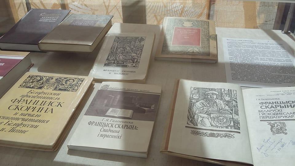 Выставка,  посвященная Франциску Скорине в Клементинуме,  Фото: Ольга Васинкевич,  Чешское радио - Радио Прага