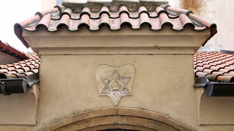 Староновая синагога  (Фото: Олег Фетисов)