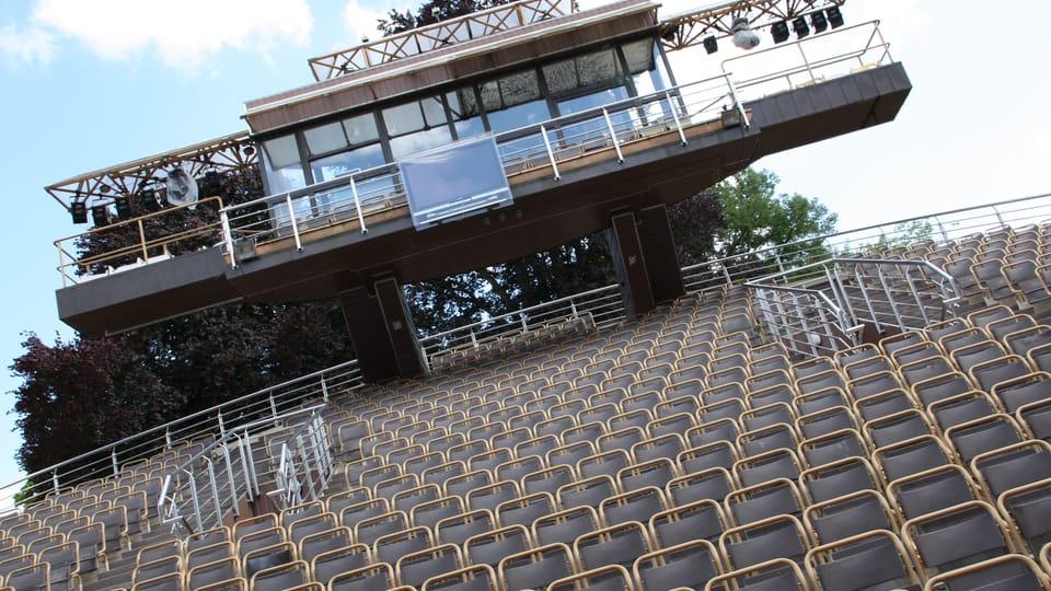 Вращающийся театр из парка замкового комплекса в Чешском Крумлове  (Фото: Барбора Кментова / Чешское радио 7 - Радио Прага)