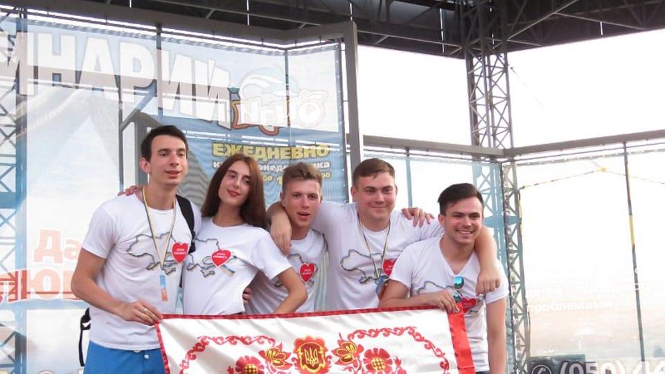 Группа КВН из Черкасс,  Фото: Роман Маца