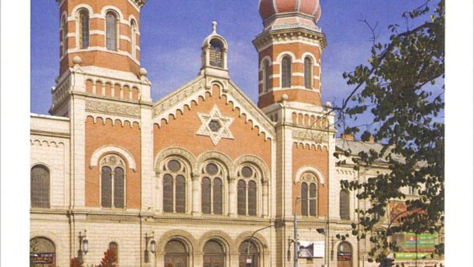 Большая синагога в Пльзене,  Фото: CzechTourism