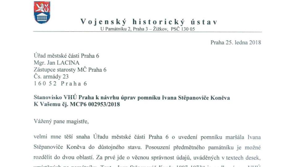 Письмо Военно-исторического института в Праге,  фото: Антон Каймаков