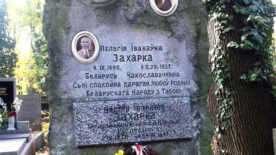Могила Василия Захарко в Праге,  фото: Pryvid CC BY-SA 4.0