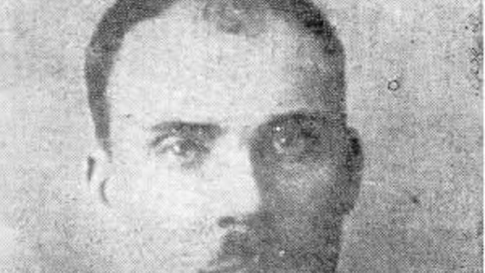 Василий Иванович Захарко