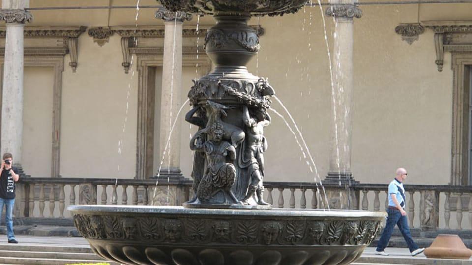 Поющего фонтан  (Фото: Кристина Макова)