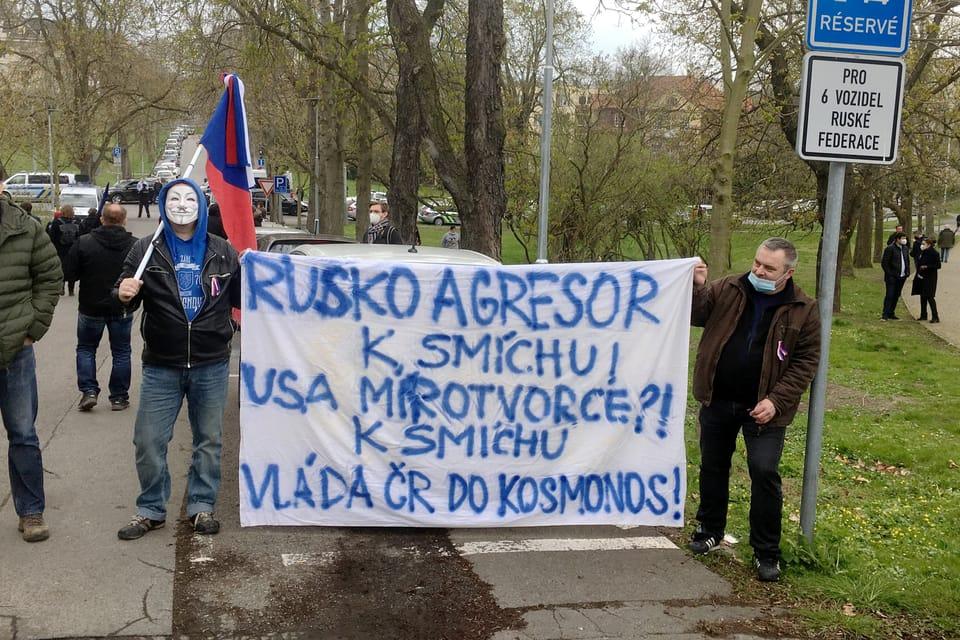 Фото: Катерина Айзпурвит,  Radio Prague International